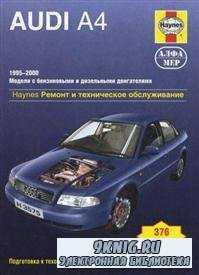 Audi A4 1995-2000  г. бензин / дизель. Руководство по ремонту и эксплуатации