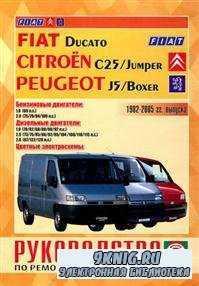 Fiat Ducato, Peugeot J5 Boxer, Citroen C25 Jumper 1982-2005 г. Руководство по ремонту, ТО и эксплуатации
