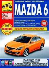 Mazda 6 с 2008 г. Руководство по ремонту в цветных фотографиях