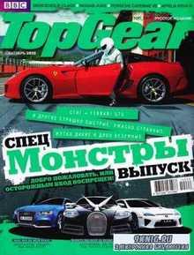 Top Gear №9 (сентябрь 2010) PDF