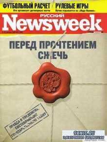 Newsweek №37 (сентябрь 2010) PDF