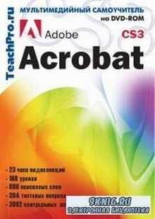 TeachPro - Самоучитель. Adobe Acrobat CS3. Базовый курс