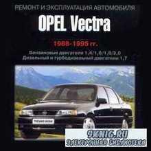 Устройство, обслуживание и ремонт  Opel Vectra 1988-1995 г.в