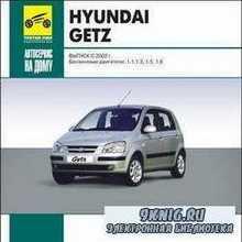 Устройство, обслуживание и ремонт Hyundai Getz c 2002 г.в.
