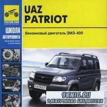 Мультимедийное руководство по ремонту и эксплуатации автомобиля УАЗ Патриот