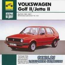 Мультимедийное руководство по ремонту и эксплуатации Volkswagen Golf II, Je ...