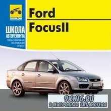 Мультимедийное руководство по ремонту, обслуживанию и эксплуатации Ford Foc ...
