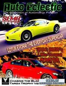 Auto Eclectic №11 (November) 2010