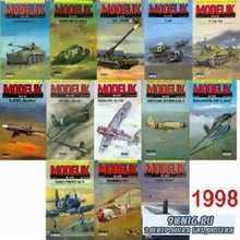 Полное собрание масштабных моделей от MODELIK за 1998 год