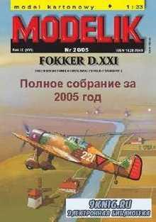 Полное собрание масштабных моделей от MODELIK за 2005 год