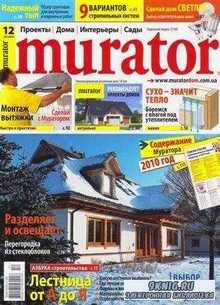 Murator №12 (декабрь) 2010