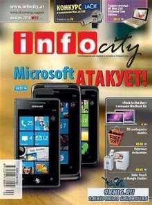 InfoCity №11 (ноябрь) 2010