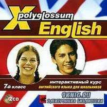 X-Polyglossum English. Интерактивный курс английского языка для школьников. ...