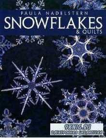 Paula Nadelstern - Snowflakes & Quilts - Снежинки и одеяла