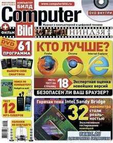 Computer Bild №2 (январь - февраль) 2011