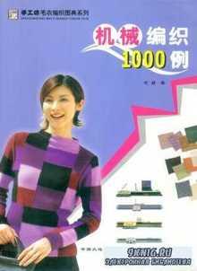 Machine knitting. 1000 cases. Машинное вязание. 1000 моделей