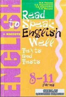 Read to Speak English well: Texts and Tests