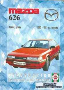 Руководство по эксплуатации MAZDA 626 1983-1991 Бензин, дизель