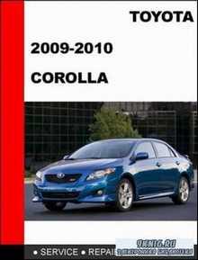Toyota Corolla 2009-2010.  AZE141, ZRE142 series