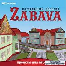 Коттеджный поселок Zabava. Проекты для ArCon