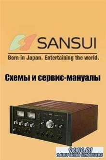 Усилители Sansui. Схемы и сервис-мануалы
