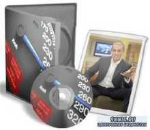 Тест-драйв систем развития бизнеса (аудиокнига)