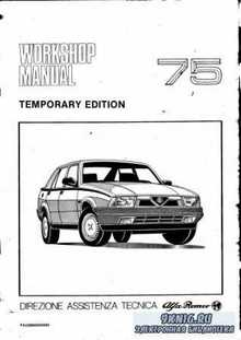 Alfa Romeo 75, Milano c 1985 Workshop Manual