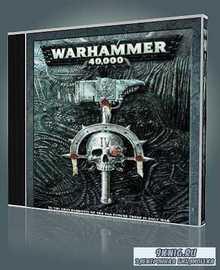 Warhammer 40000. Козырь (Аудиокнига)