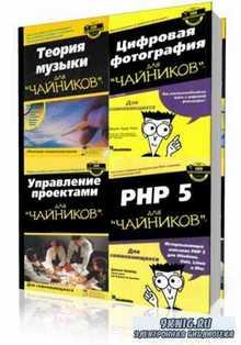 Книги из серии