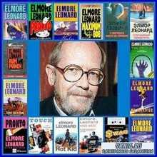 Собрание книг Элмора Леонарда (2003) DOC, TXT, FB2
