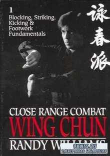 Close Range Combat Wing Chun: Volume 1. Blocking, Striking, Kicking and Foo ...