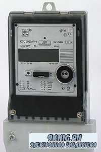 Обслуживание индукционных счетчиков и цепей учета в электроустановках