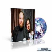 Александр и Людмила Белаш - Полет яйца через долину (2003) MP3