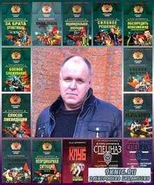 Илья Деревянко. Сборник книг (1989 – 2009) FB2, TXT, HTML