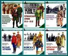 Военно-историческая серия Солдатъ. Сборник №4 (1998 – 2003) PDF