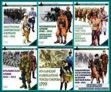 Военно-историческая серия Солдатъ. Сборник №6 (2003 – 2005) PDF