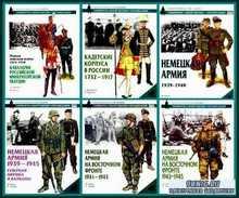 Военно-историческая серия Солдатъ. Сборник №7 (2002 – 2003) PDF