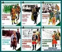 Военно-историческая серия Солдатъ. Сборник №9 (2002 – 2005) PDF