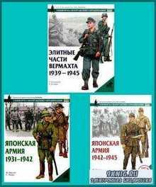 Военно-историческая серия Солдатъ. Сборник №11 (2003) PDF