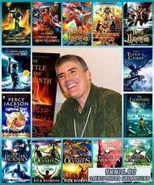Рик Риордан. Собрание сочинений (2009 – 2011) FB2, RTF, PDF