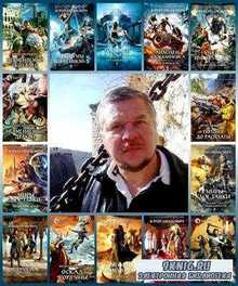 Юрий Иванович. Сборник произведений (2011) FB2