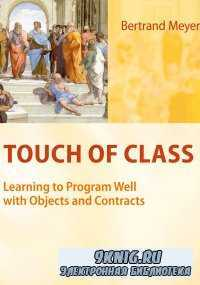 Touch of Class. Learning to Program Well with Objects and Contracts