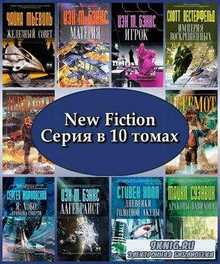 New Fiction. Серия в 10 томах (2011) FB2