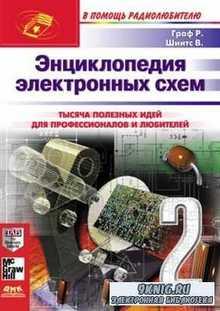 Энциклопедия электронных схем, том 7, часть II (2000) PDF, DjVu