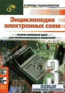 Энциклопедия электронных схем, том 7, часть III (2001) PDF, DjVu