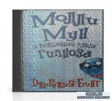 Бинг Джорджия - Молли Мун и волшебная книга гипноза (Аудиокнига)