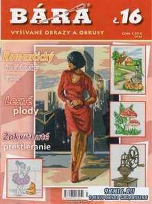Časopis Bára č.16