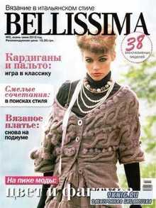 Bellissima №2 2012