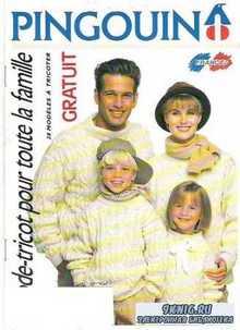 Pingouin Mode-tricot pour la famille