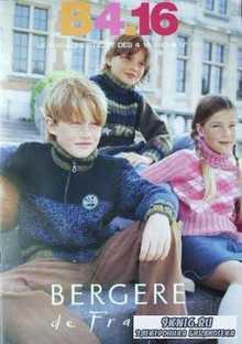 Bergere de Franse. Livre №131
